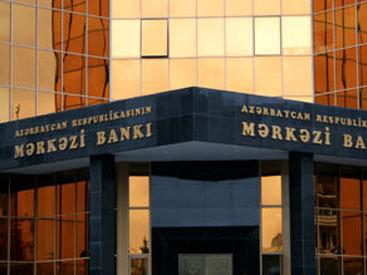 Центральный банк Азербайджана дал оценку рейтингу Moody's по банковской системе страны