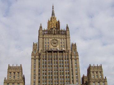 МИД России прокомментировал ЧП на территории посольства в Минске