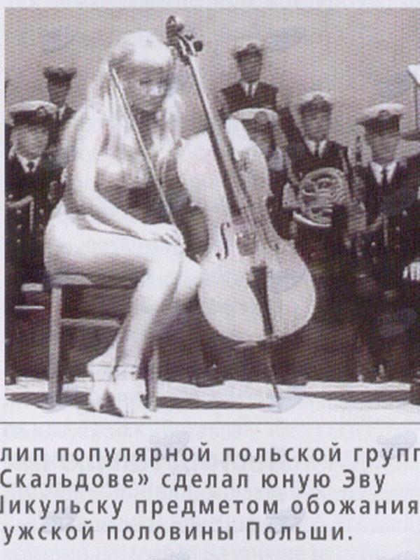 eva-shikulska-golaya