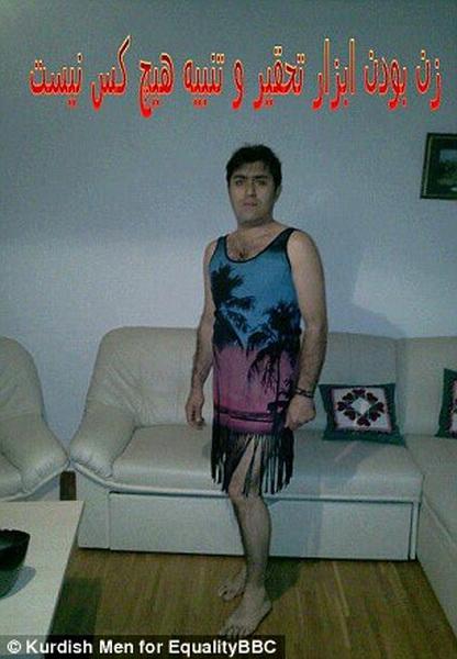 Фото мужчины в женском белье вконтакте