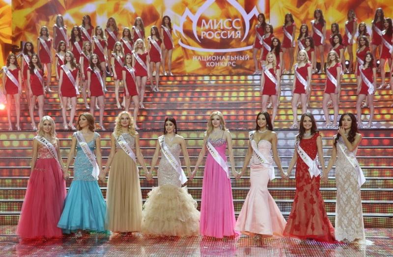 Конкурс красоты положение конкурсы