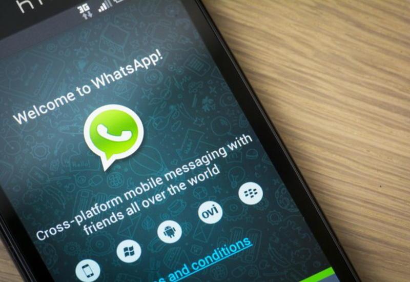 "В WhatsApp появилась новая функция <span class=""color_red"">- ФОТО</span>"