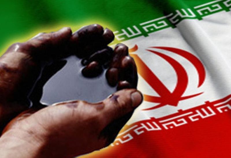 Мировые нефтегазовые компании готовятся выйти на рынок Ирана