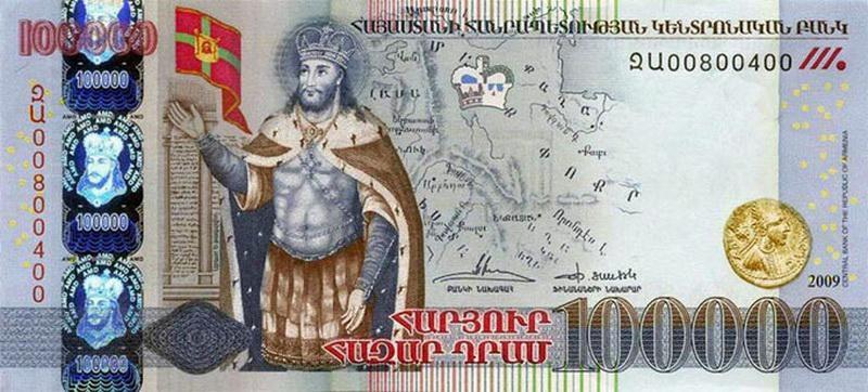 Какую правду раскроют денежные знаки Армении Нажмите на фотографии для...
