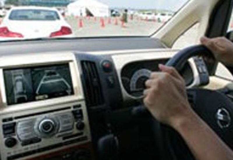 Внимание, водители! Завтра будьте осторожны на дорогах