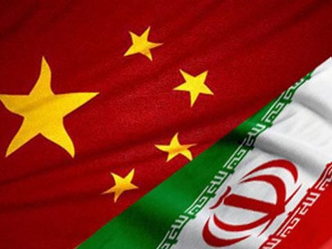 Китайская республика  иИран начали «новый сезон» двусторонних отношений