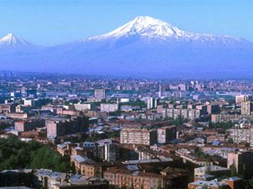 Ратификация договора с ЕАЭС Арменией затягивается