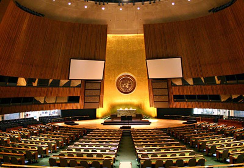 Азербайджан потребовал от ООН наказания для Армении