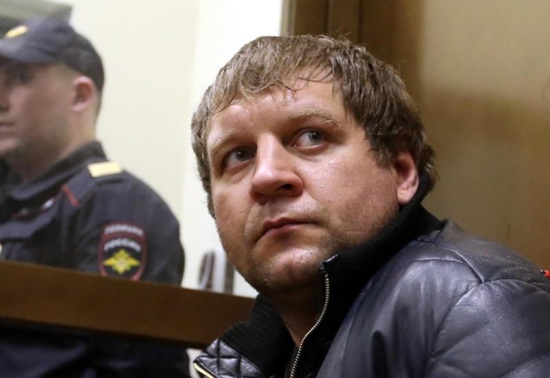 Александр Емельяненко будет сидеть