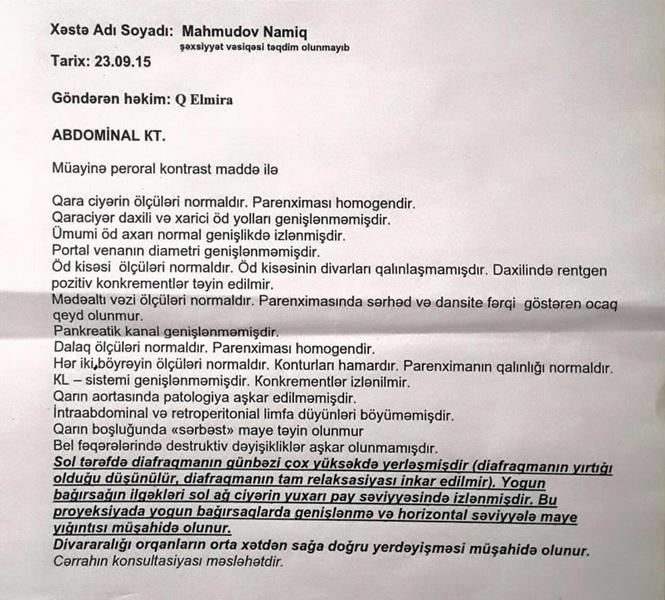Трагедия в бакинской клинике
