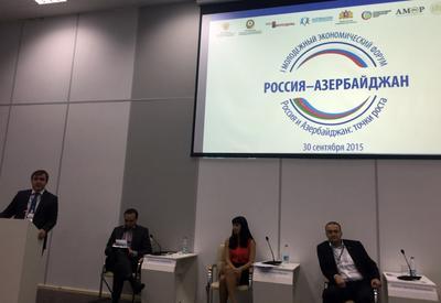 Молодежь Азербайджана и России сближается