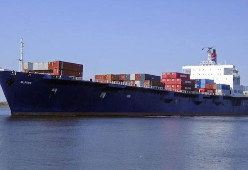 На судне El Faro надеются найти живых