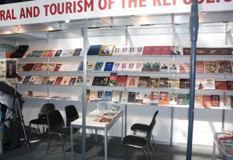 Азербайджан на крупнейшей книжной выставке