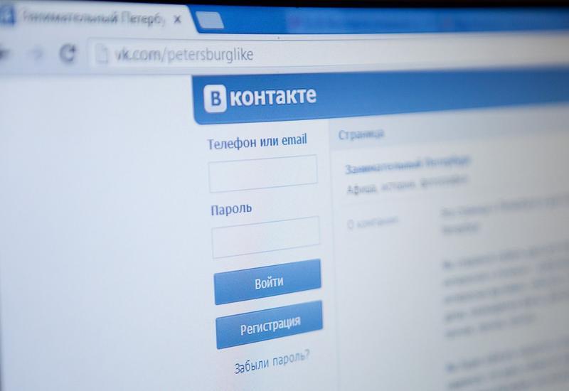 Вконтакте получил новый дизайн