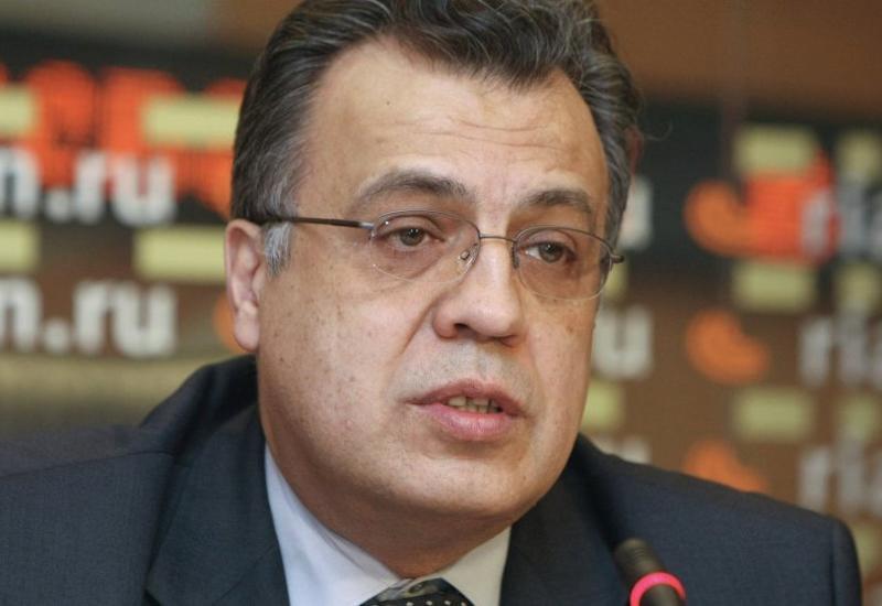 Именем посла России назван выставочный зал в Анкаре, где он был убит