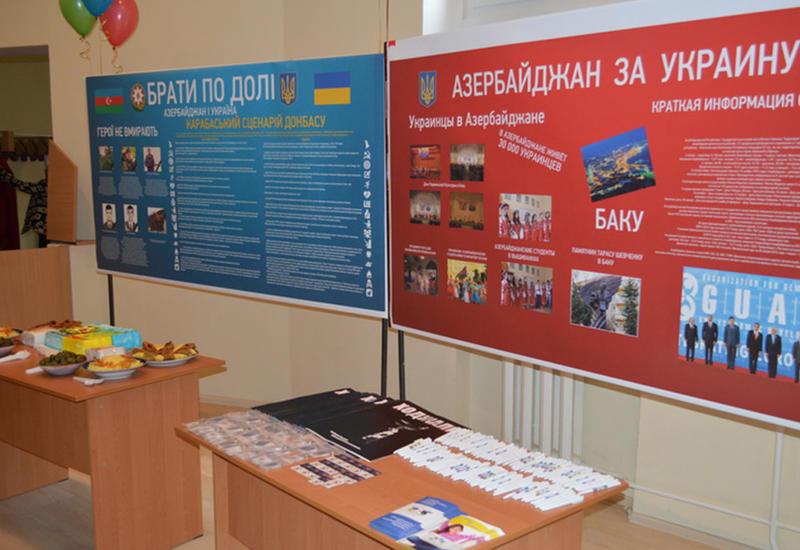 В Мариуполе отпраздновали День независимости Азербайджана