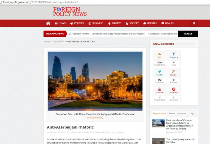 """Foreign Policy News"" о роле Азербайджана на Южном Кавказе и Ближнем Востоке"