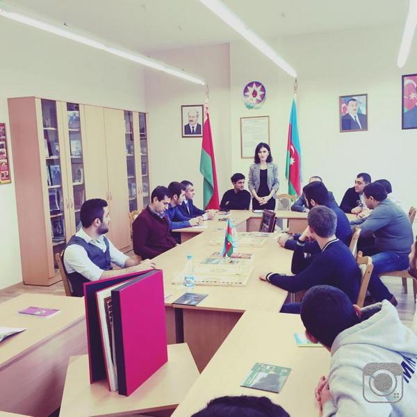 В Минске прошел «День друзей Азербайджана»