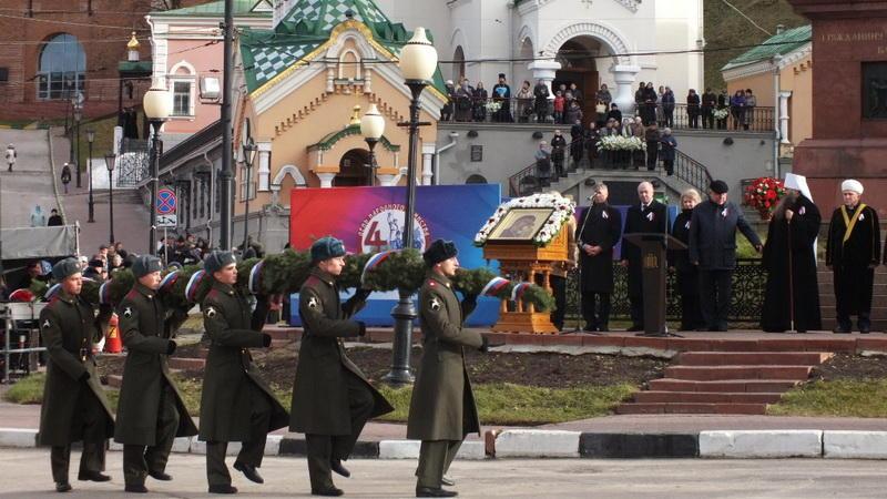 Нижегородские азербайджанцы отметили день народного единства