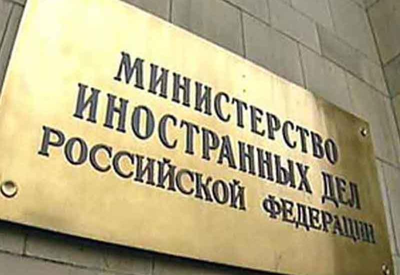 Армения получила пощечину от МИД России за героизацию нацистов