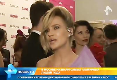"""В Москве назвали самых гламурных женщин года <span class=""""color_red"""">- ВИДЕО</span>"""