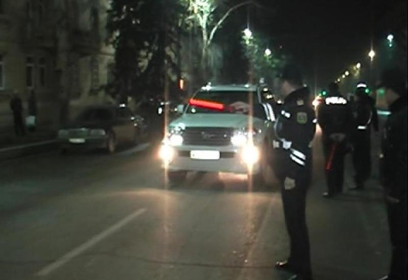 Ночная облава на дорогах Баку