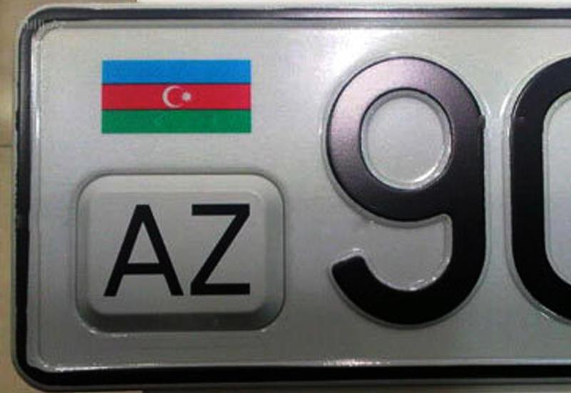 Неофициальные цены на самые крутые номера авто в Баку