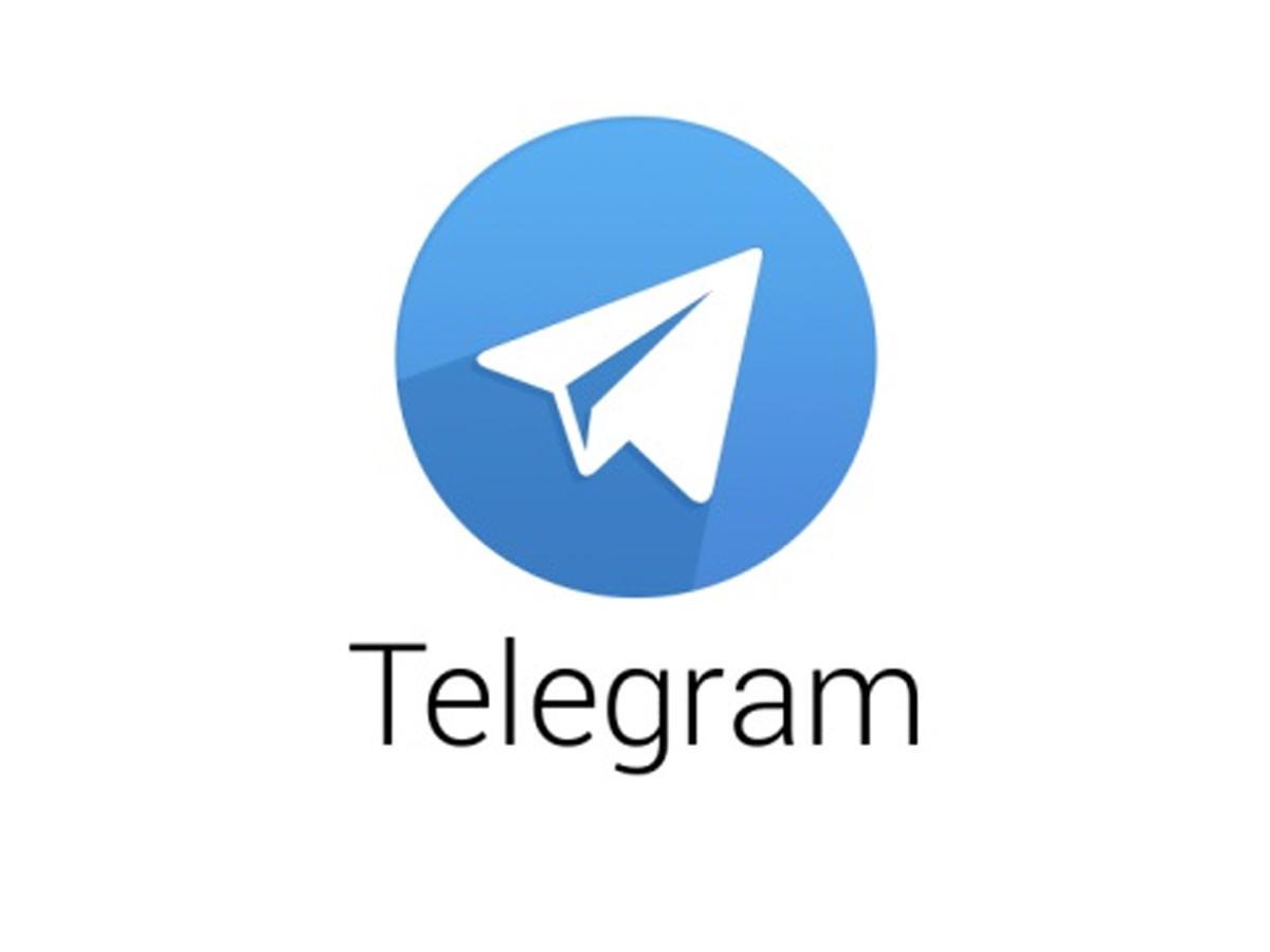 Юзеры Telegram проинформировали о сбоях впрограмме