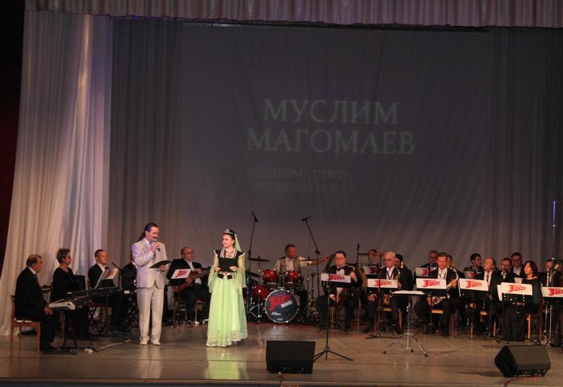 В России прошел концерт памяти Муслима Магомаева
