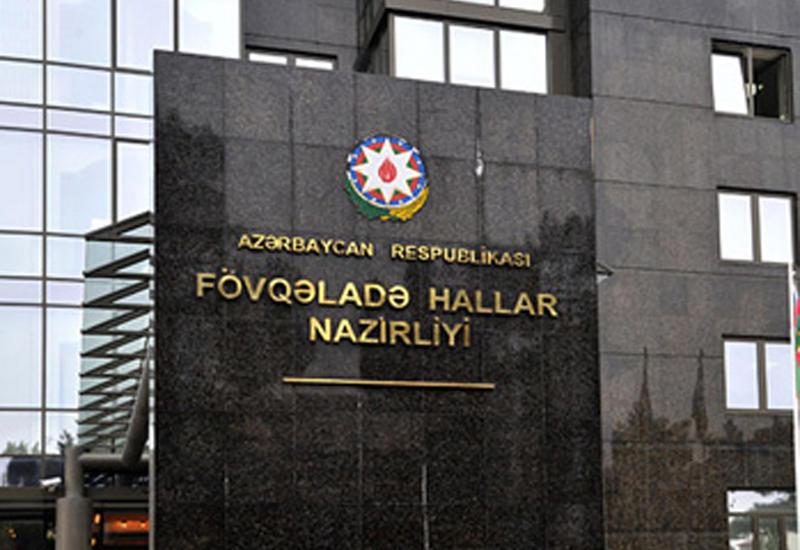 МЧС Азербайджана прокомментировало слухи о сокращениях