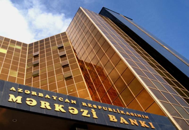 Центральный банк Азербайджана привлек 100 миллионов