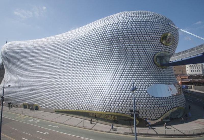 Самые безумные здания мира