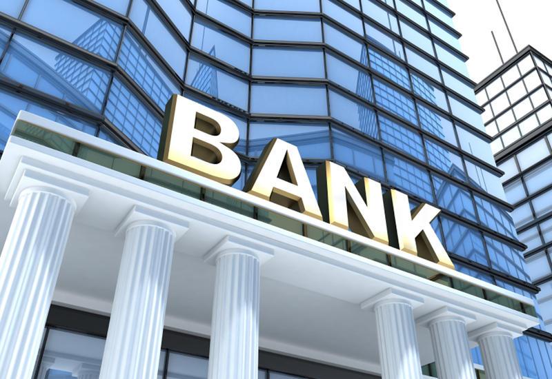 Изменения в правлении азербайджанского банка