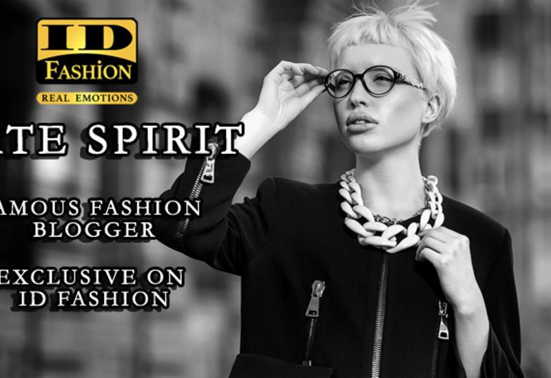 Коллаборация с fashion-блоггером Kate Spirit