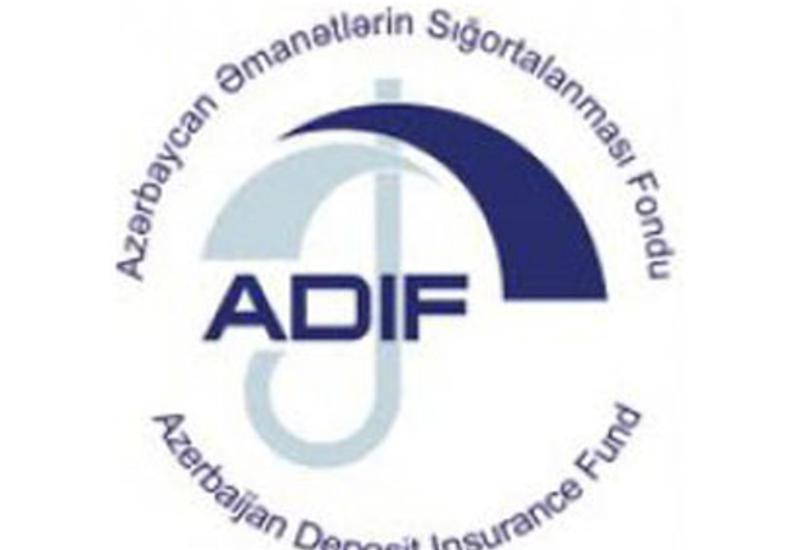 В ADIF выявлены нарушения