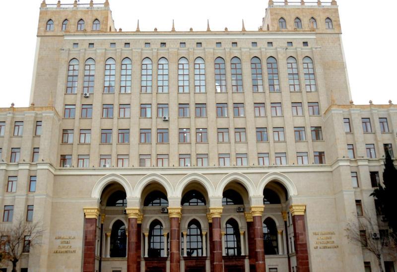 Азербайджанские ученые и интеллигенция поддерживают кандидатуру Ильхама Алиева