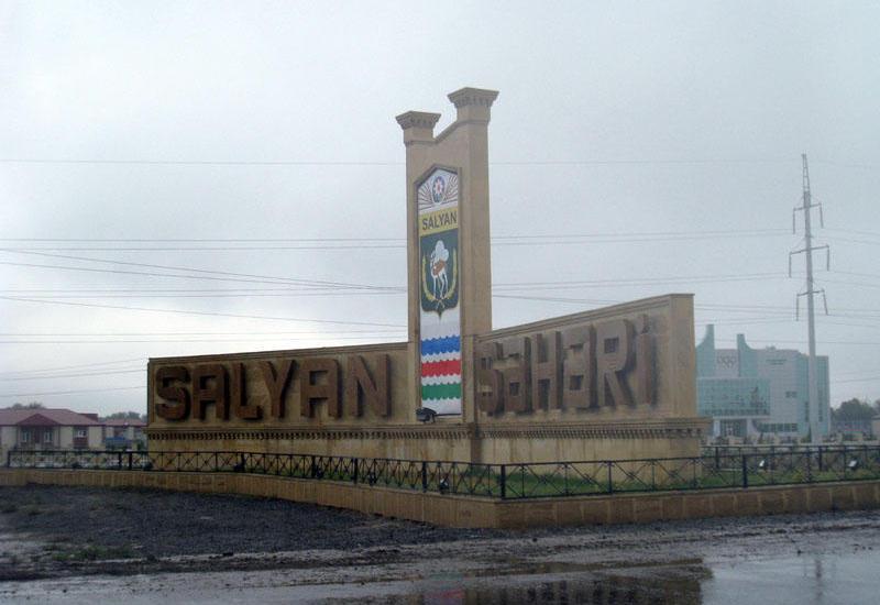 Выделены средства на капремонт многоквартирных зданий в Сальяне