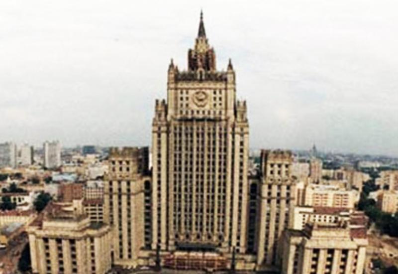 МИД: Россия с воодушевлением смотрит на развитие отношений с Азербайджаном