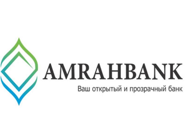 Ötən ilin müvafiq dövrü ilə müqayisədə Amrahbank böyüyüb