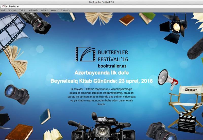 Запущен официальный сайт фестиваля буктрейлеров