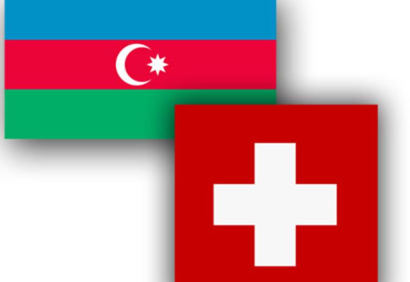 Инвестиции из Швейцарии в Азербайджан превысили $850 млн