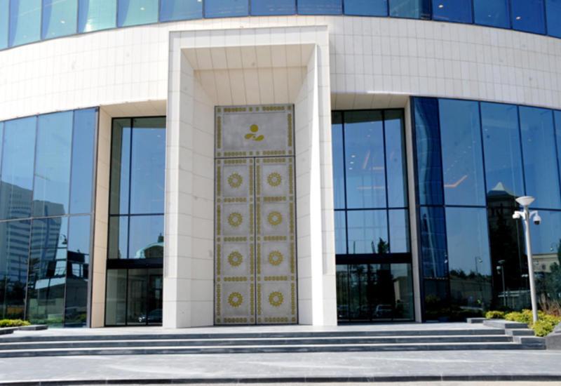 Доходы нефтяного фонда Азербайджана превысили $8 млрд