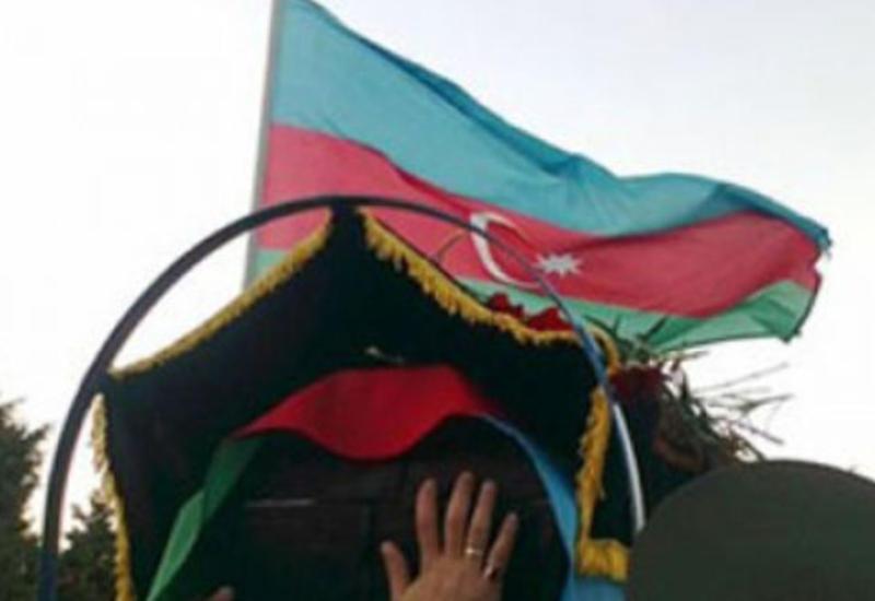 МИД Азербайджана распространило заявление в связи с Днем памяти