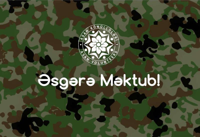 """В Азербайджане стартовала акция """"Письмо солдату!"""""""