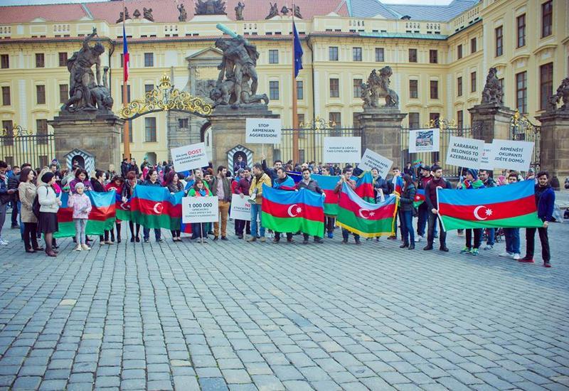 В Праге прошла акция, требующая положить конец армянской агрессии против Азербайджана