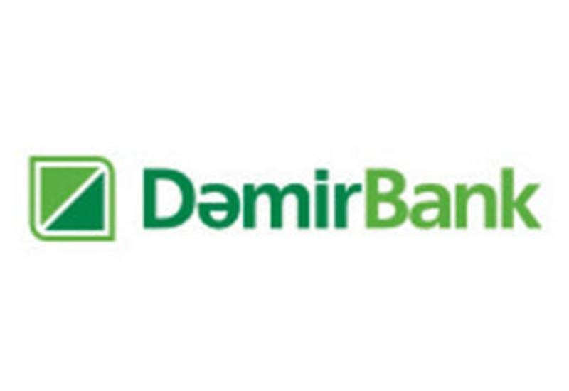 Вкладчикам  Demirbank выплачено 38 млн манатов компенсаций