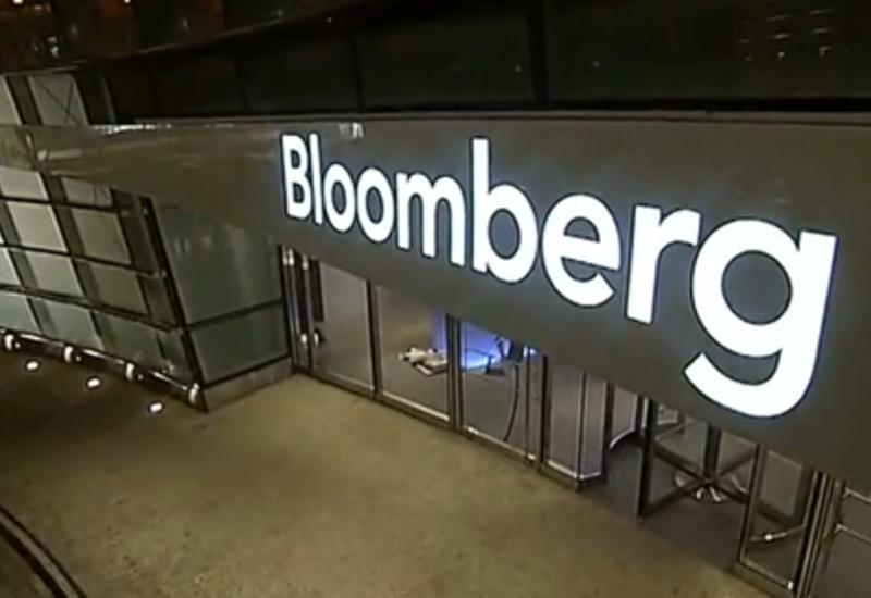 Bloomberg составил новый «индекс Робин Гуда»