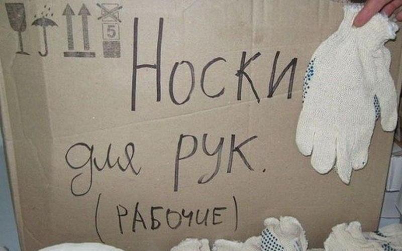 Открытки днем, картинки с надписями по узбекский