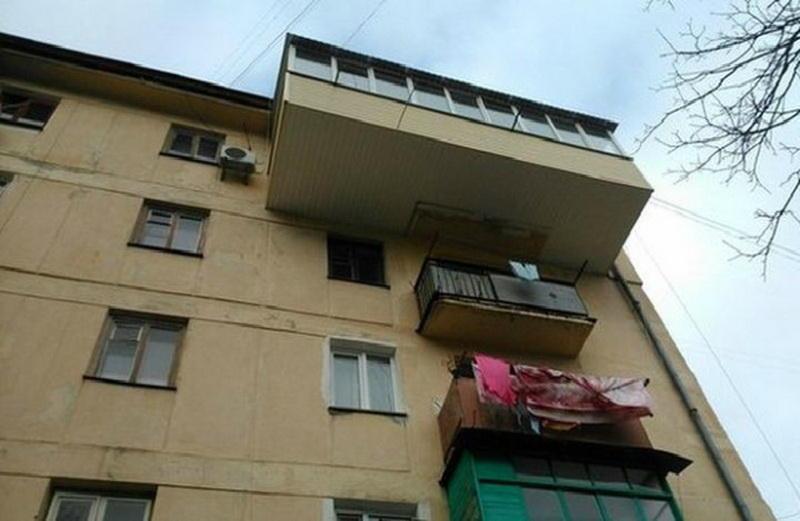 Обнаглевшие соседи, которые расширили балкон вызвали протест.