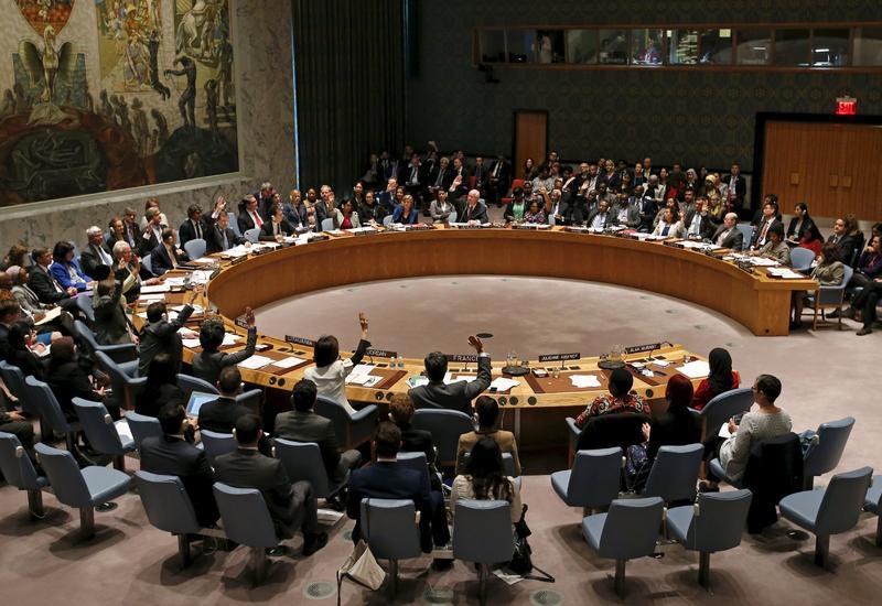 Израиль в СБ ООН отказался делить Иерусалим с палестинцами